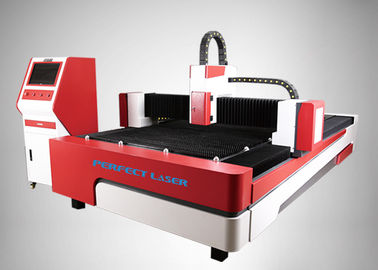 China Energy Saving Fiber Laser Machine Water Cooling With High Environmental Protection supplier