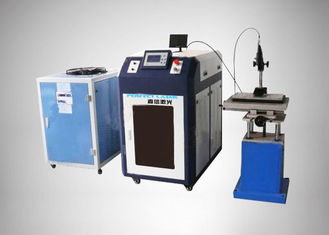 China Perfect Laser Fast Speed Iron Cnc Welding Machine No Noise With Ce Certification supplier