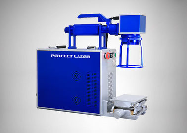 China 0 - 5000mm/S Handheld Laser Engraving Machine , 220V Metal / Plastic Marking Machine distributor
