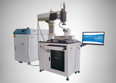 China Handheld Optical Fiber Laser Welding Machine for Carbon Steel , Stable Performance distributor