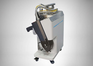 China Air Cooling Laser Rust Removal Machine For Metal Surfaces High Cleaning Accuracy  distributor