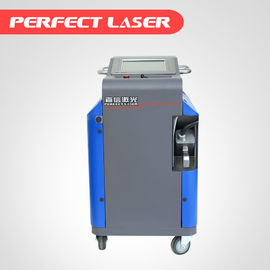 China Metal Fiber Laser Cleaning Machine Easy Operation For Carbon Steel Plate factory