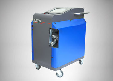 Laser Rust Removal Machine