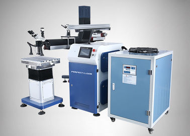 China Suspension Arm Type Laser Welding System PE-W600D For Mould Die Repair distributor