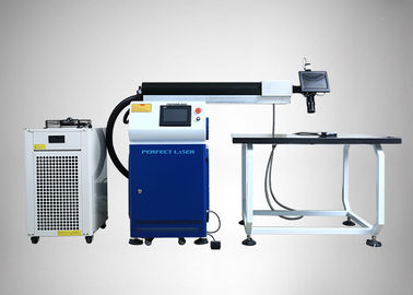 China Double Path Channel Laser Welding Machine With Soft Fiber Cable distributor