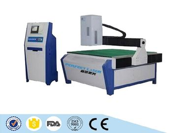 China Automatic 3D Glass Crystal Laser Engraving Machine 25000h Semiconductor Life factory
