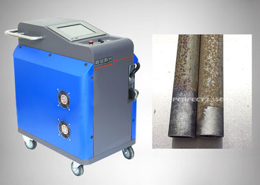 China Air Cooling Industrial Portable Laser Rust Remover Non Contact Cleaning High Performance factory