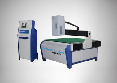 China Fantastic 800*1200*150mm Large-format Laser Subsurface Engraving Machine distributor