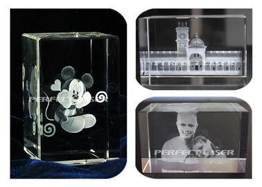 China Crystal Portraits 3D Laser Engraving Equipment High Speed Air Cooling Stable distributor