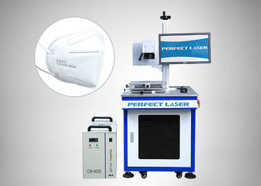 China Hot Selling N95, KN95 Surgical Masks Production Line UV Laser Marking Machine distributor